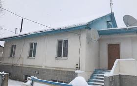 7-комнатный дом, 236.4 м², 13.48 сот., 8 микрорайон 1 сектор ул. Алатау 20 а за 20 млн 〒 в Капчагае
