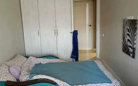 3-комнатная квартира, 60 м², 2/4 этаж помесячно, Абая — Алтынсарина за 200 000 〒 в Алматы, Ауэзовский р-н