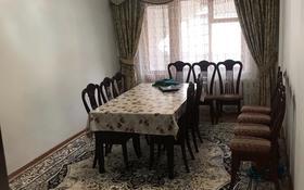 3-комнатная квартира, 67 м², 3/5 этаж, Акмешит 24 за 10.5 млн 〒 в