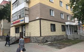 Магазин площадью 80 м², Гоголя 63 — Абая за 50 млн 〒 в Костанае