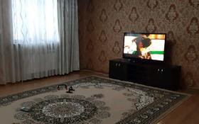 10-комнатный дом, 337 м², 11 сот., Бухар Жырау 3 — Абая за 90 млн 〒 в Талгаре