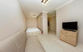 1-комнатная квартира, 48 м², 4/9 этаж посуточно, Кабанбай батыра 46/1 — Керей жанибек хандар за 9 000 〒 в Нур-Султане (Астана), Есиль р-н