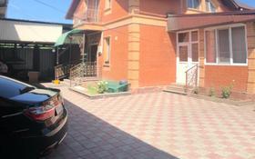 3-комнатный дом, 245 м², 7.5 сот., Орёл 14 за ~ 47.6 млн 〒 в Алматинской обл.