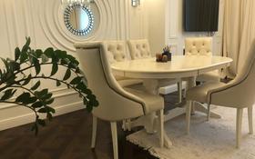 3-комнатная квартира, 130 м², 2/7 этаж, Керей и Жанибек хандар 6 за 70.7 млн 〒 в Нур-Султане (Астана)