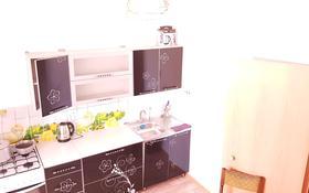 1-комнатная квартира, 50 м², 3/5 этаж помесячно, Сарыарка 9/5 за 75 000 〒 в Кокшетау