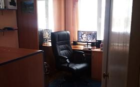 2-комнатная квартира, 50 м², 1/5 этаж, Жастар 27 — Утепова за 15.5 млн 〒 в Усть-Каменогорске