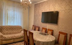 4-комнатная квартира, 83.1 м², 1/5 этаж, 10 мкр 22 дом — 11 кв за 17 млн 〒 в Таразе
