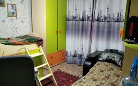 3-комнатный дом, 80 м², 5 сот., Район сш6 — Капцевича за 15 млн 〒 в Кокшетау
