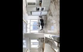 3-комнатная квартира, 101.3 м², 8/9 этаж, 17-й мкр 94 за 35 млн 〒 в Актау, 17-й мкр