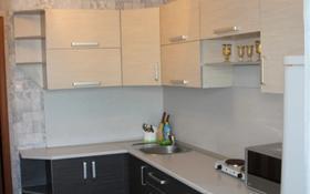 1-комнатная квартира, 36 м², 4/9 этаж посуточно, Горького за 5 000 〒 в Павлодаре