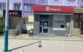 Офис площадью 86 м², Токмагамбетова 25 за 300 000 〒 в
