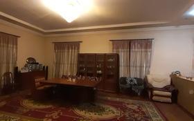 3-комнатный дом, 123.1 м², 10 сот., Коктем 57 за 35 млн 〒 в Кыргауылдах
