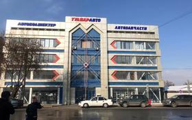 Здание, Макатаева 45 — Зенкова площадью 1200 м² за 2 000 〒 в Алматы, Медеуский р-н