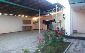 5-комнатный дом, 90 м², 7 сот., Туймебая 5 — Косенбай Нургазиев за 12.5 млн 〒 в Туймебая