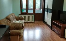 3 комнаты, 60 м², Бостандыкский р-н, мкр Коктем-1 за 35 000 〒 в Алматы, Бостандыкский р-н