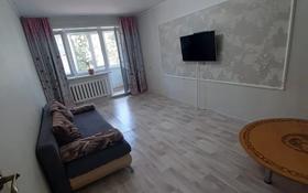 2-комнатная квартира, 45 м², 1/5 этаж, ул. Маяковского 108 за 9 млн 〒 в Костанае