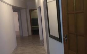 4-комнатная квартира, 100 м², 5/5 этаж, Карасай батыра 60 — Макашева за 19 млн 〒 в Каскелене