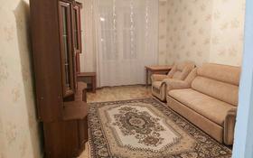2-комнатная квартира, 53 м², 3/5 этаж, Ленина 21 за 10 млн 〒 в Балхаше
