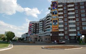 Магазин площадью 209 м², Ауэзова — Машхур Жусупа за 50 млн 〒 в Экибастузе