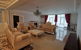 6-комнатная квартира, 540 м², 8/9 этаж помесячно, Достык 132 за 1.1 млн 〒 в Алматы, Медеуский р-н