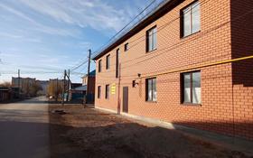 Здание, Каро Селесковича Алабяна 14 — Почтовая площадью 200 м² за 500 000 〒 в Актобе