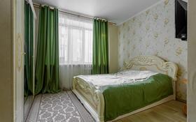 2-комнатная квартира, 57.7 м², 2/5 этаж, Гастелло за 18.6 млн 〒 в Петропавловске