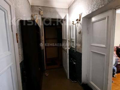 3-комнатная квартира, 70 м², 2/3 этаж, Масанчи 79 б — Абая за 28.5 млн 〒 в Алматы, Бостандыкский р-н — фото 20