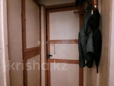 3-комнатная квартира, 70 м², 2/3 этаж, Масанчи 79 б — Абая за 28.5 млн 〒 в Алматы, Бостандыкский р-н — фото 21