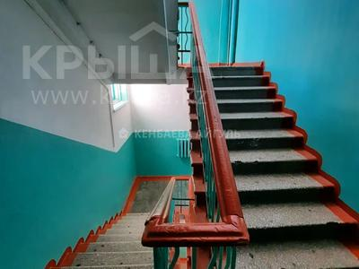 3-комнатная квартира, 70 м², 2/3 этаж, Масанчи 79 б — Абая за 28.5 млн 〒 в Алматы, Бостандыкский р-н — фото 6