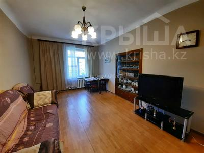 3-комнатная квартира, 70 м², 2/3 этаж, Масанчи 79 б — Абая за 28.5 млн 〒 в Алматы, Бостандыкский р-н — фото 7