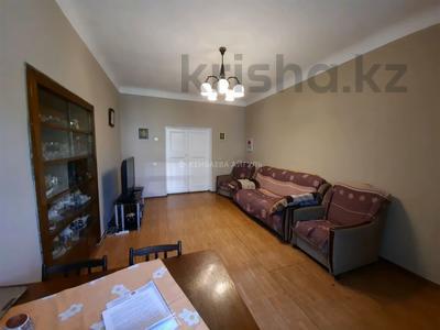 3-комнатная квартира, 70 м², 2/3 этаж, Масанчи 79 б — Абая за 28.5 млн 〒 в Алматы, Бостандыкский р-н — фото 8