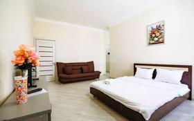 1-комнатная квартира, 52 м², 14/16 этаж посуточно, Керей, Жанибек хандар 22 — Туркестан за 8 000 〒 в Нур-Султане (Астана), Есиль р-н