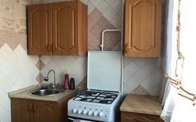 2-комнатная квартира, 44.5 м², 4/5 этаж помесячно, Абая 70/2 за 60 000 〒 в Темиртау