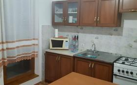 2-комнатная квартира, 57 м², 4/9 этаж, 5 Мкр. 32 за 18 млн 〒 в Аксае