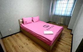 2-комнатная квартира, 75 м², 4/11 этаж посуточно, Токтогула 141 за 15 000 〒 в Бишкеке