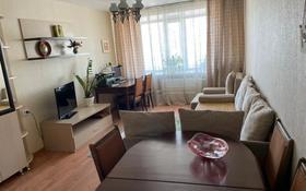 2-комнатная квартира, 46 м², 7/9 этаж, Торайгырова 59 — Сатпаева за 14.8 млн 〒 в Павлодаре