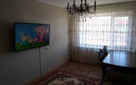 3-комнатная квартира, 66 м², 4/5 этаж, Нурсултана Назарбаева за 23.7 млн 〒 в Петропавловске