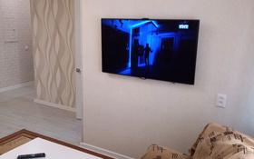 1-комнатная квартира, 32 м², 3/5 этаж по часам, мкр Новый Город, Нуркена Абдирова 48/2 за 1 000 〒 в Караганде, Казыбек би р-н