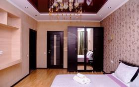 2-комнатная квартира, 80 м², 16/22 этаж посуточно, мкр Самал-2, Достык 97 — Снегина за 17 000 〒 в Алматы, Медеуский р-н