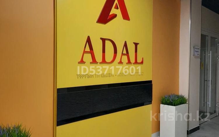 2-комнатная квартира, 61 м², 6/8 этаж, 37-я улица 1 — Улы дала за 22.6 млн 〒 в Нур-Султане (Астана), Есиль р-н