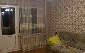 1-комнатная квартира, 33 м², 4/5 этаж, Богенбай Батыра — Розыбакиева за 17 млн 〒 в Алматы, Алмалинский р-н