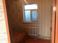 1-комнатный дом помесячно, 30 м², 5 сот.