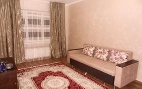 2-комнатная квартира, 65 м², 1/9 этаж посуточно, Толе би 143 — Жумалиева за 10 000 〒 в Алматы, Алмалинский р-н