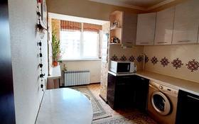 5-комнатная квартира, 105 м², 5/5 этаж, 27-й мкр 80 за 20.5 млн 〒 в Актау, 27-й мкр