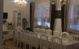 4-комнатный дом, 136 м², 8 сот., Узынагаш за 15.2 млн 〒