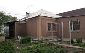 3-комнатный дом, 71 м², 5 сот., улица Жибек Жолы за 11.5 млн 〒 в Семее