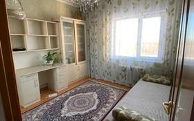 3-комнатная квартира, 82 м², 6/10 этаж, Каратал за 28.8 млн 〒 в Талдыкоргане