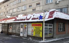 Магазин площадью 167 м², мкр Алтай-1, Наманганская улица за 170 млн 〒 в Алматы, Турксибский р-н