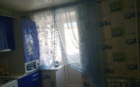 2-комнатная квартира, 42.6 м², 4/5 этаж, Островского 84А — Украинская за 14 млн 〒 в Петропавловске