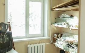 Магазин площадью 32 м², Ярослава Гашека 13 за ~ 8.3 млн 〒 в Петропавловске